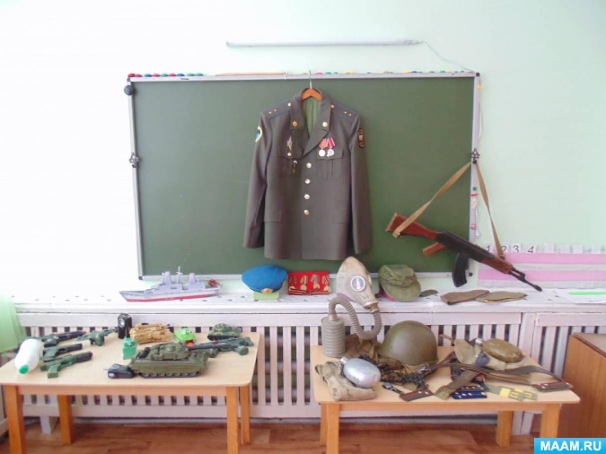 Мини-музей боевой славы «Защитники Отечества».