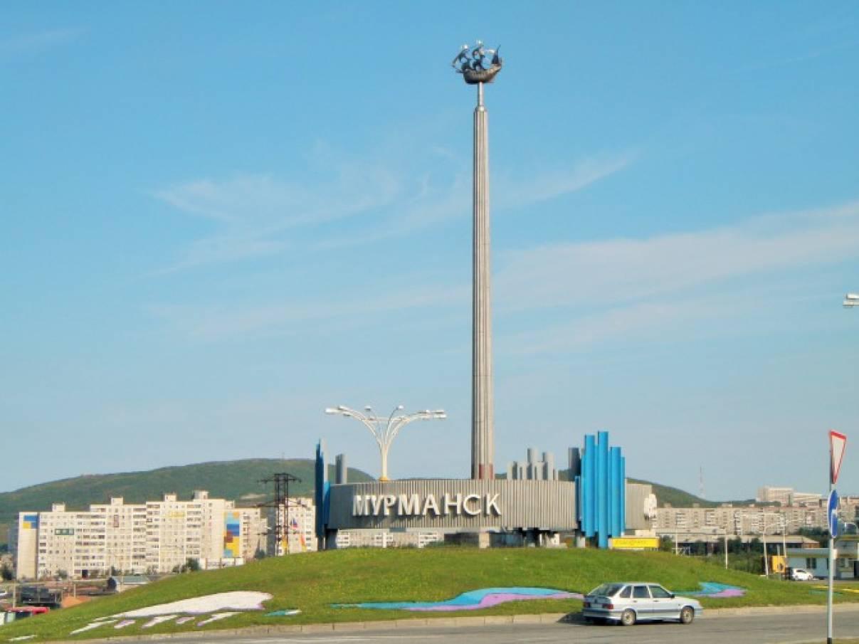 Фоторепортаж к Дню города «Отсюда начинается Россия— от Мурманска, от моря и от нас!»