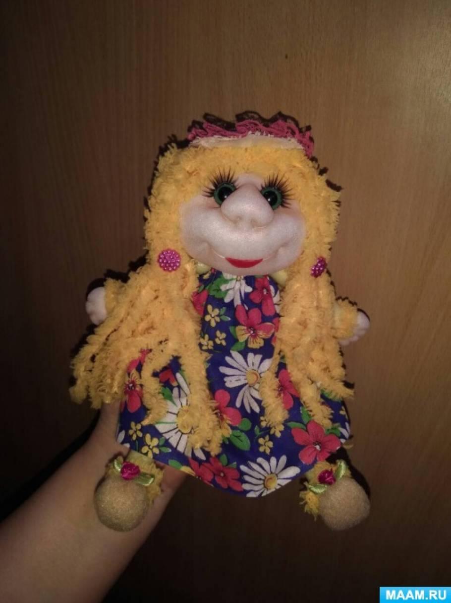 Кукла-помощница из папильоток