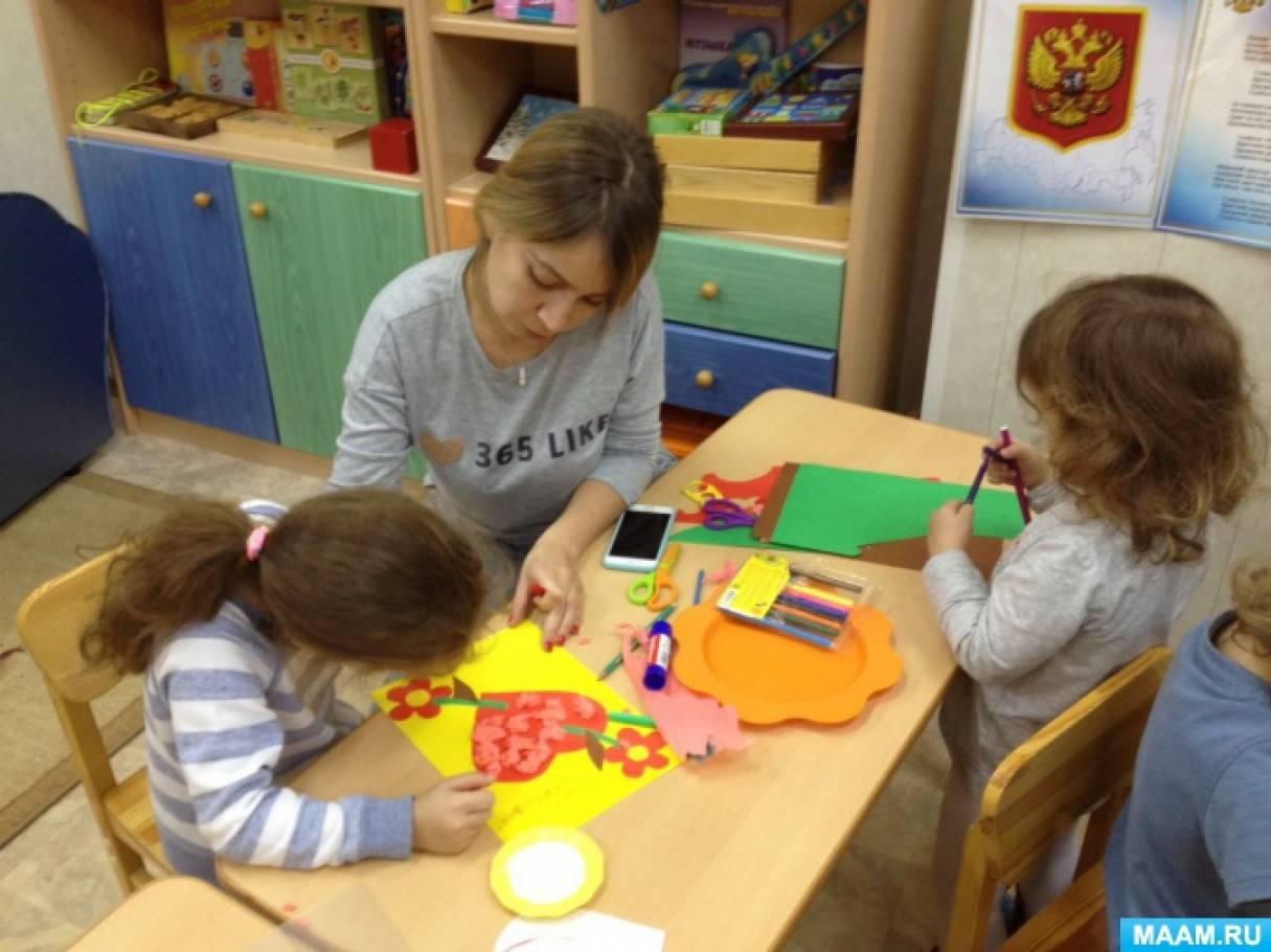 Проект «Творческая мастерская». Создание открытки ко Дню дошкольного работника совместно с родителями и детьми группы.