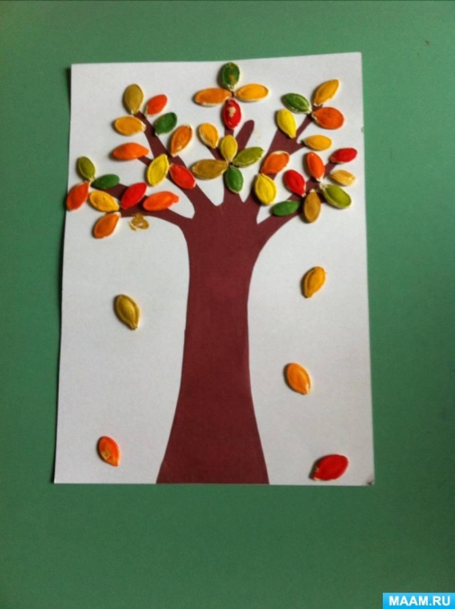 Конспект НОД по аппликации из тыквенных семечек в средней группе на тему «Осеннее дерево»