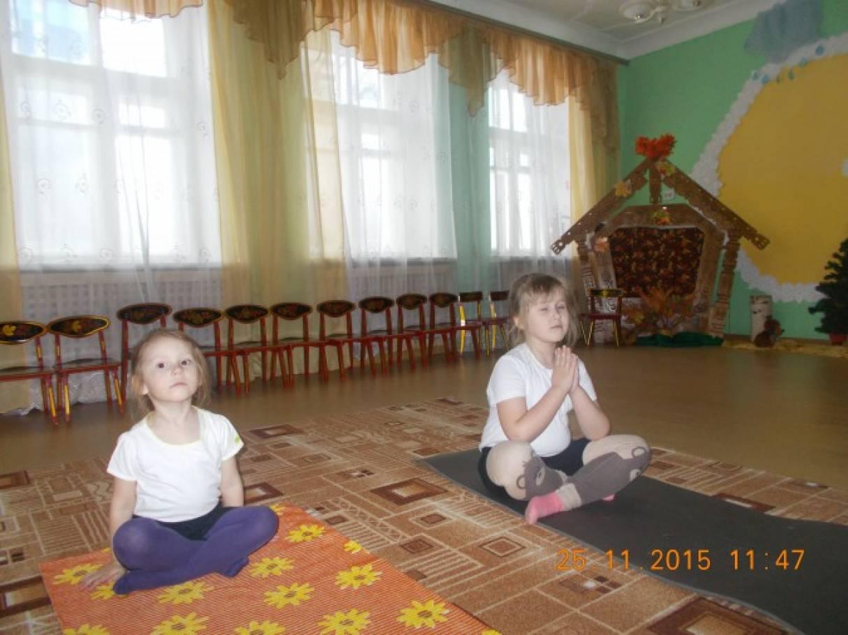 Краткосрочная образовательная практика в детском саду «Детская йога»