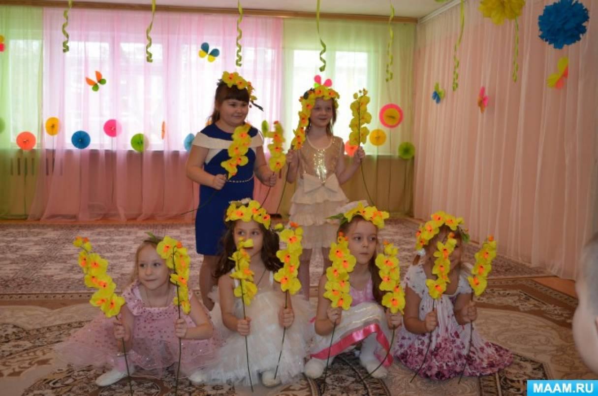 сценка для мам на 8 марта подготовительная группа переливающиеся искрящиеся