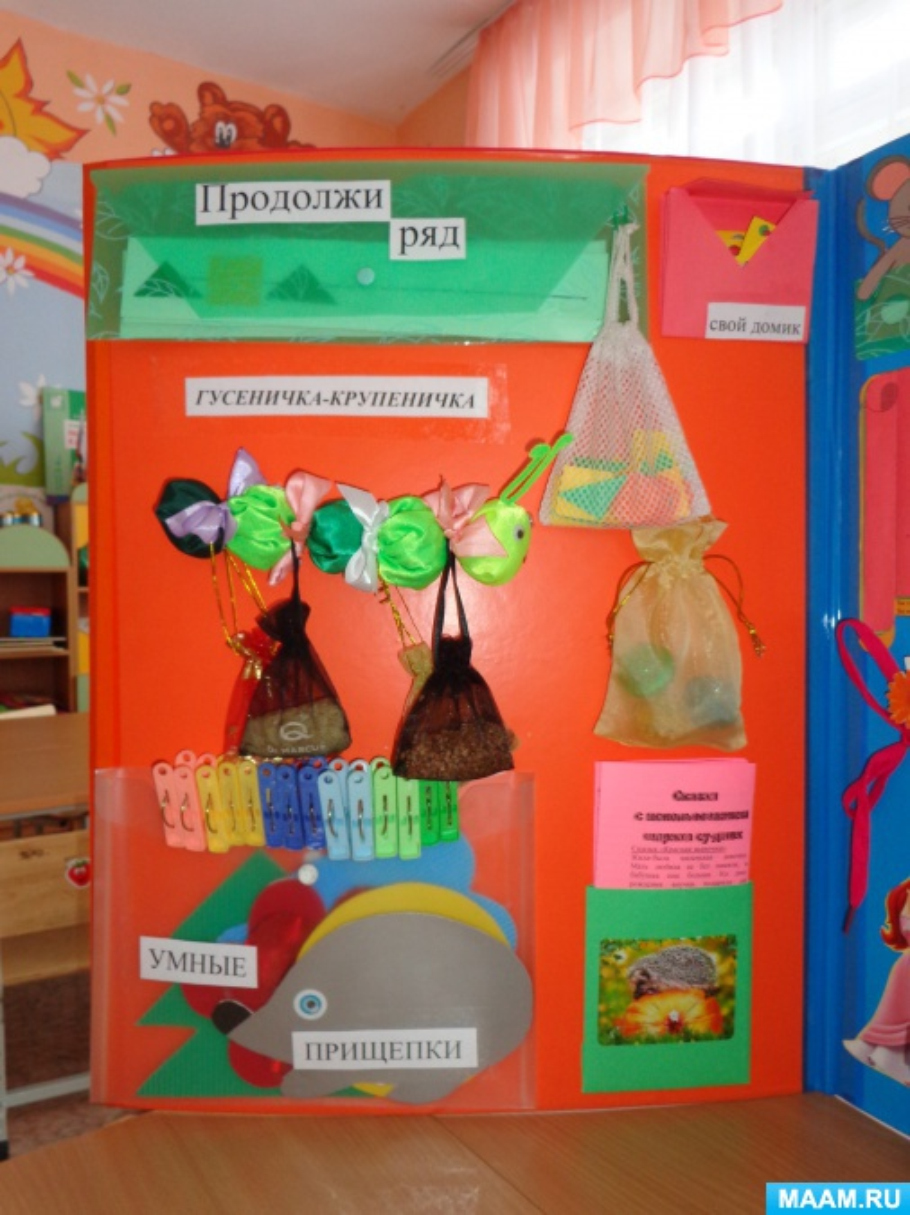 Лэпбук в детском саду своими руками по развитию 72