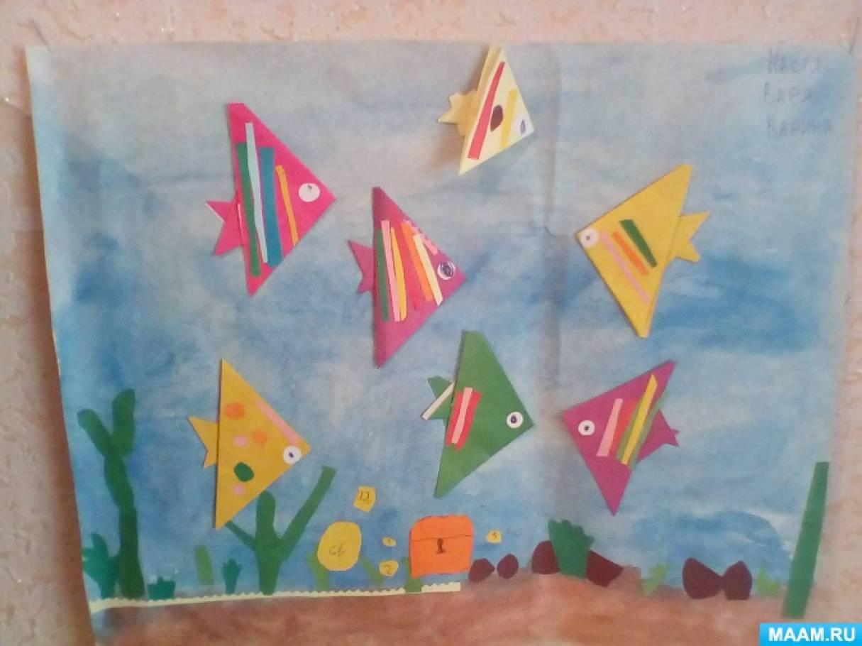 НОД по конструированию «Рыбки в море»