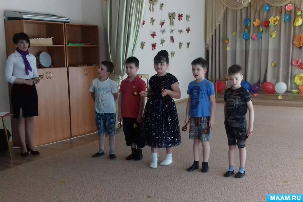 Сценарий познавательного мероприятия для детей