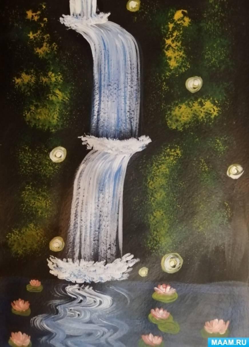 Мастер-класс по рисованию акрилом «Водопад»