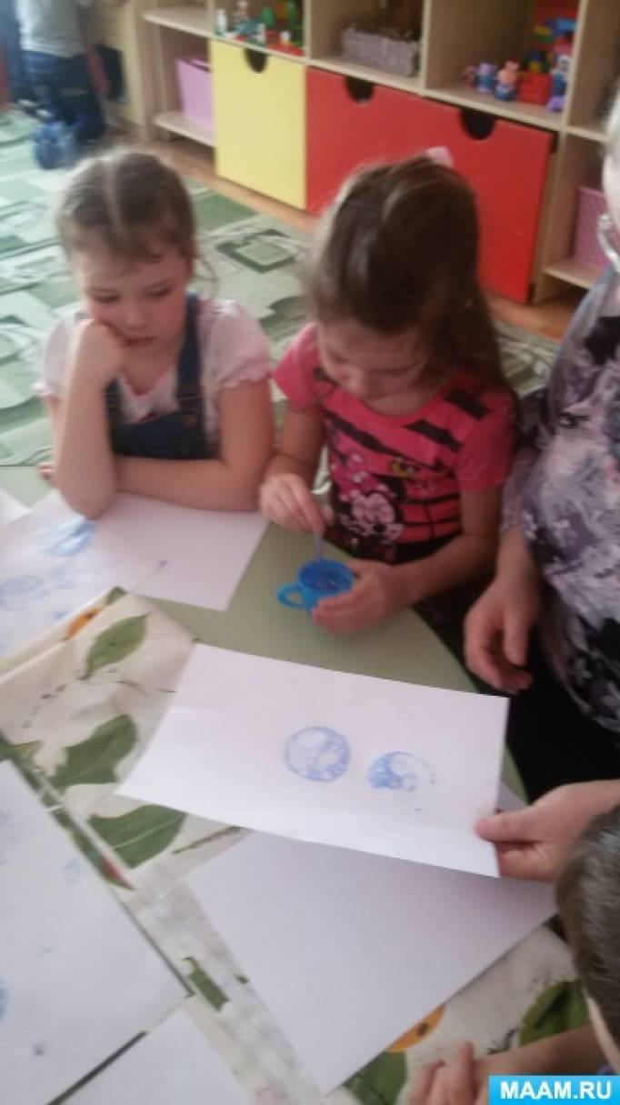 Рисование мыльными пузырями