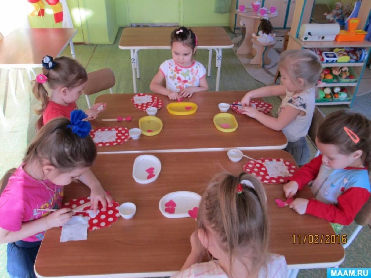 Фотоотчет «День святого Валентина в детском саду»