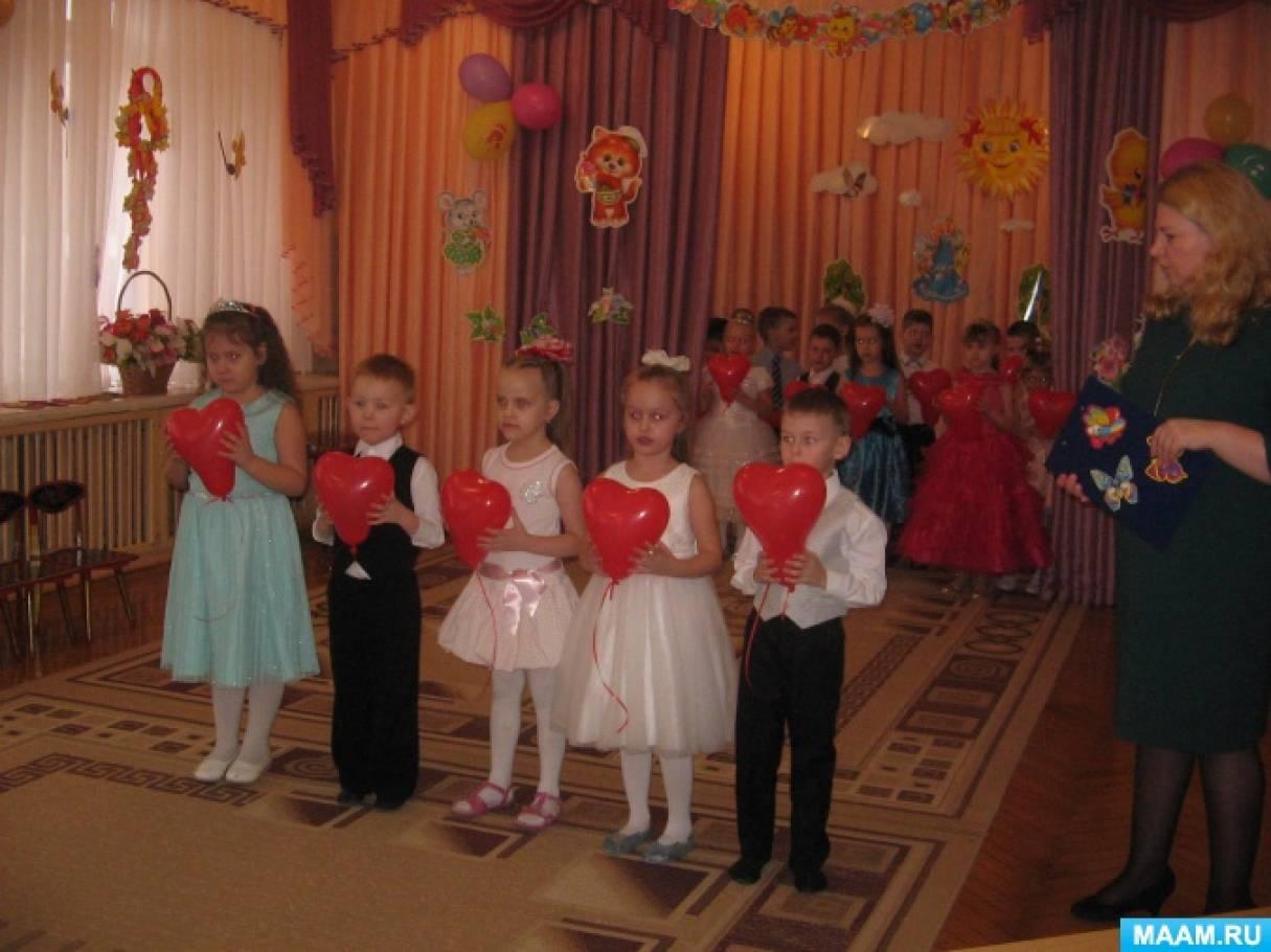 Сценарий к 8 марта для детей старшей группы «Настоящая принцесса»