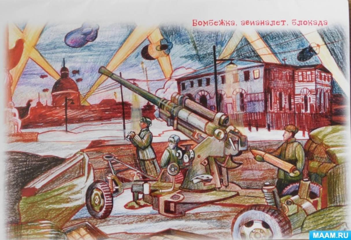 План НОД по развитию речи в старшей группе «Великая Отечественная Война. Защитники московского неба»