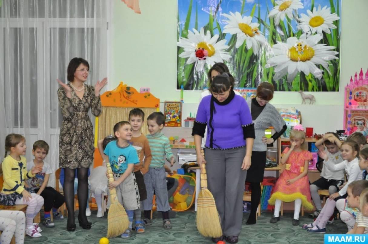 Сценарий праздника «День Матери»