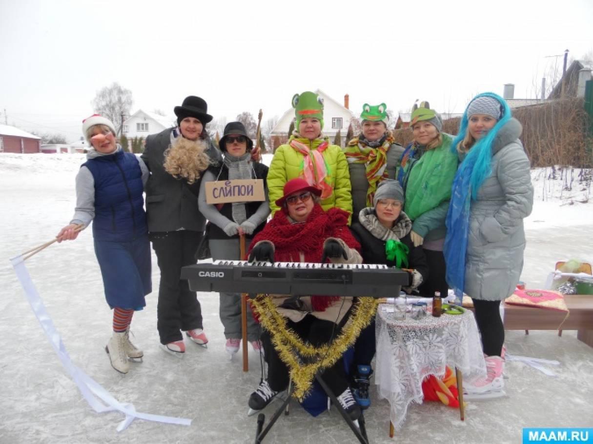 Ледовое шоу в детском саду