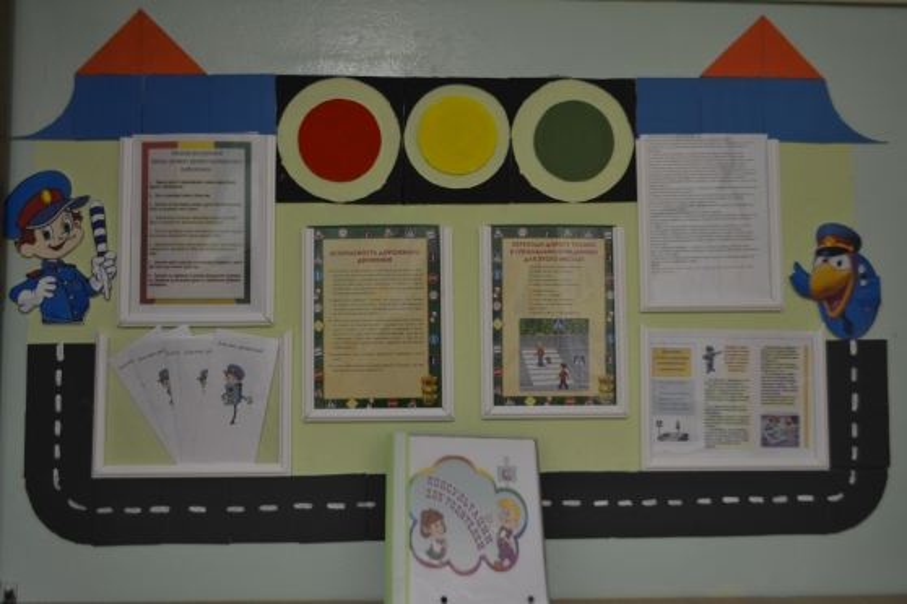 Детский сад Лигренок  VK
