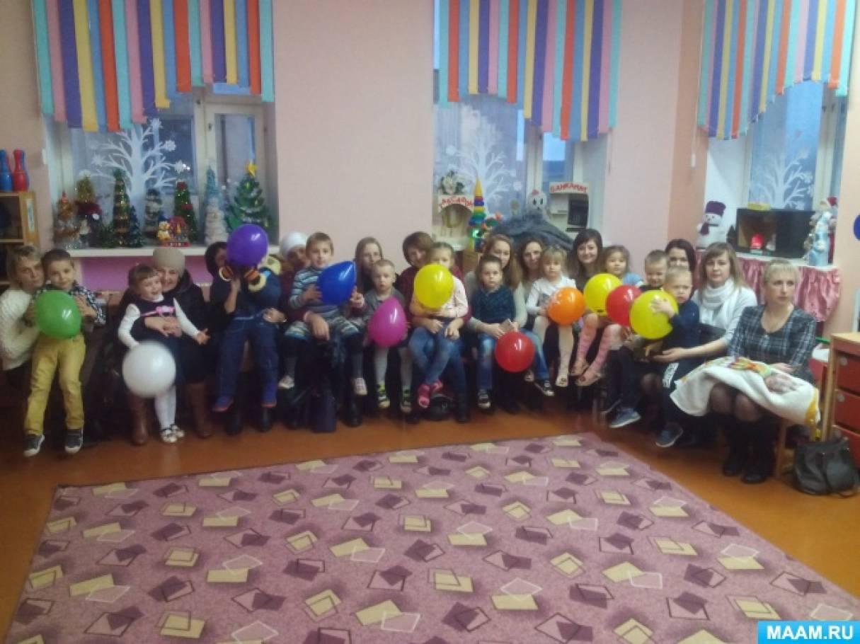 родительское собрание знакомство с годовыми задачами