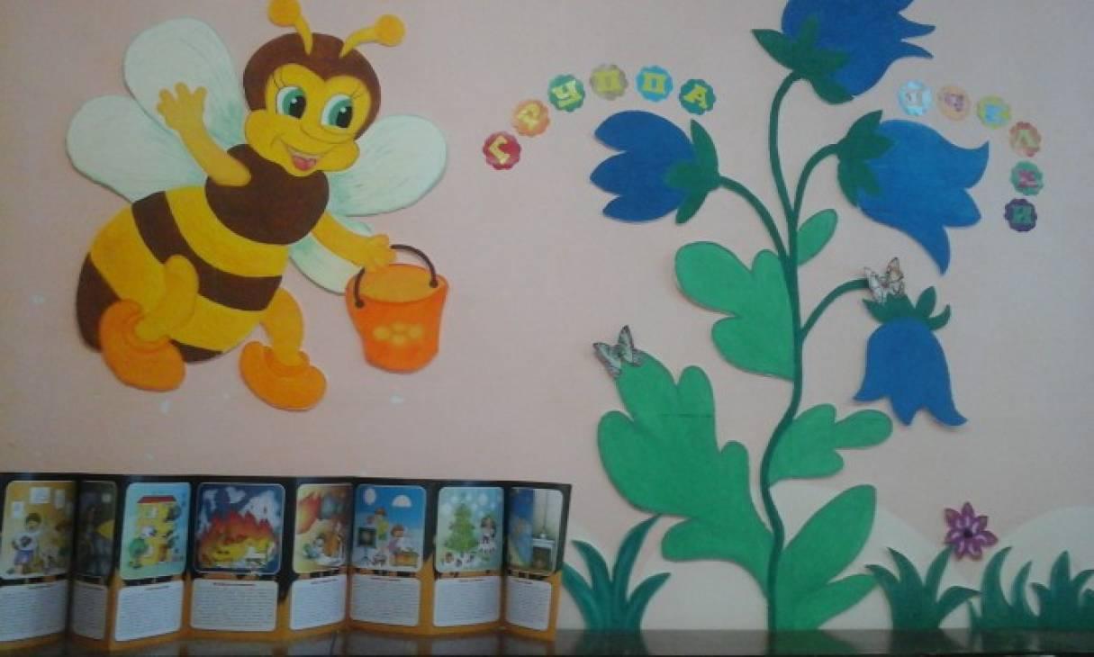 Поделки для детского сада на стене 402