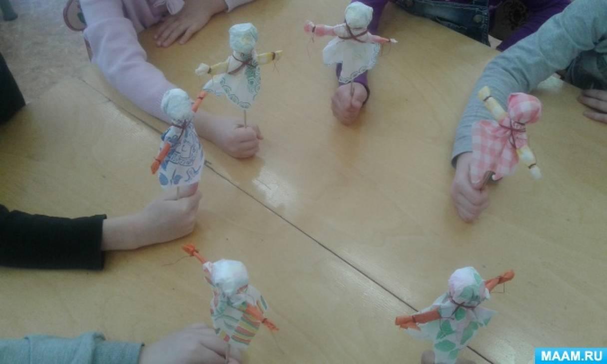 Конкурс кукол сделанные своими руками 96