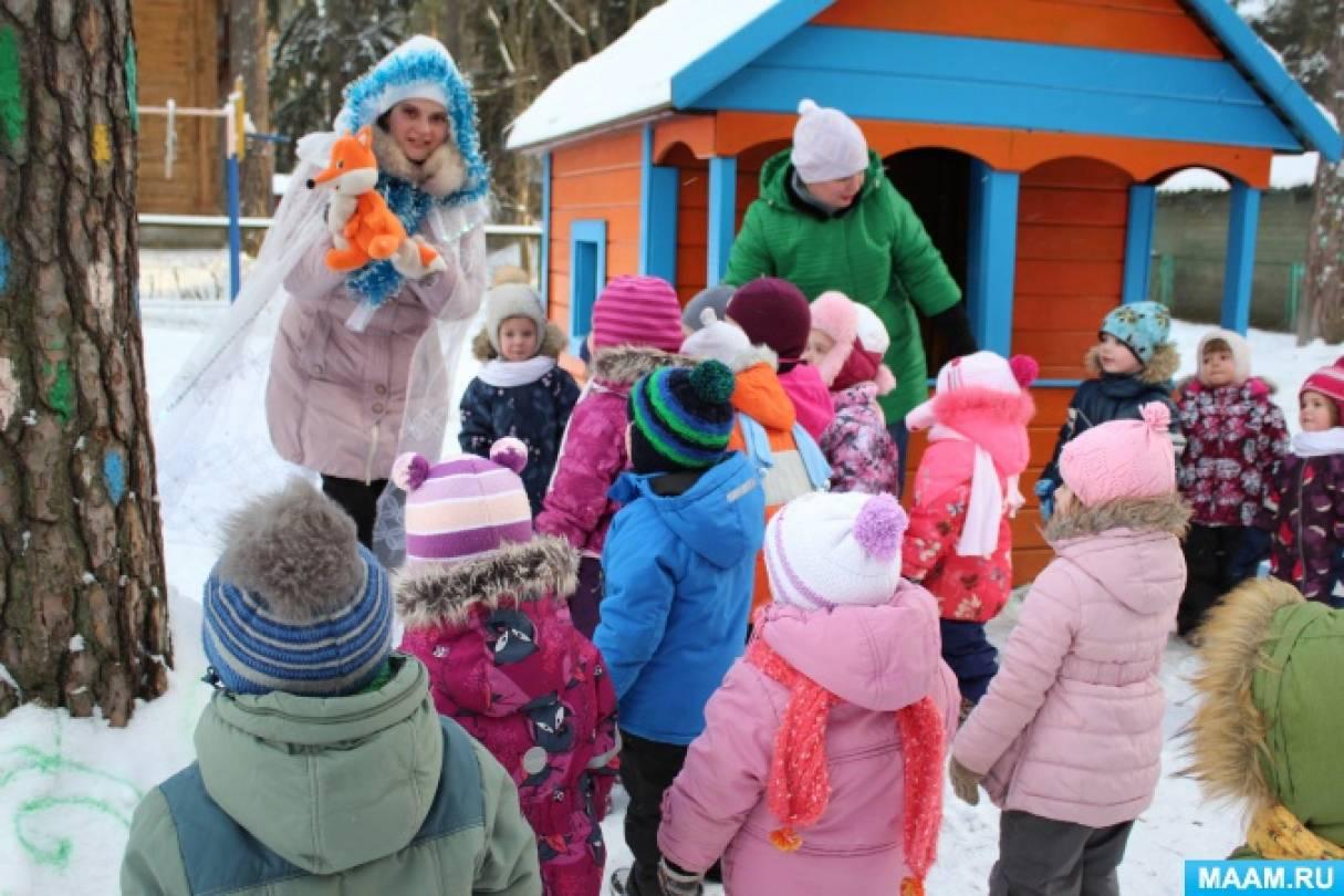 Оздоровительный досуг в младшей группе с использованием снежных построек на участке «Гости в Снежном королевстве»