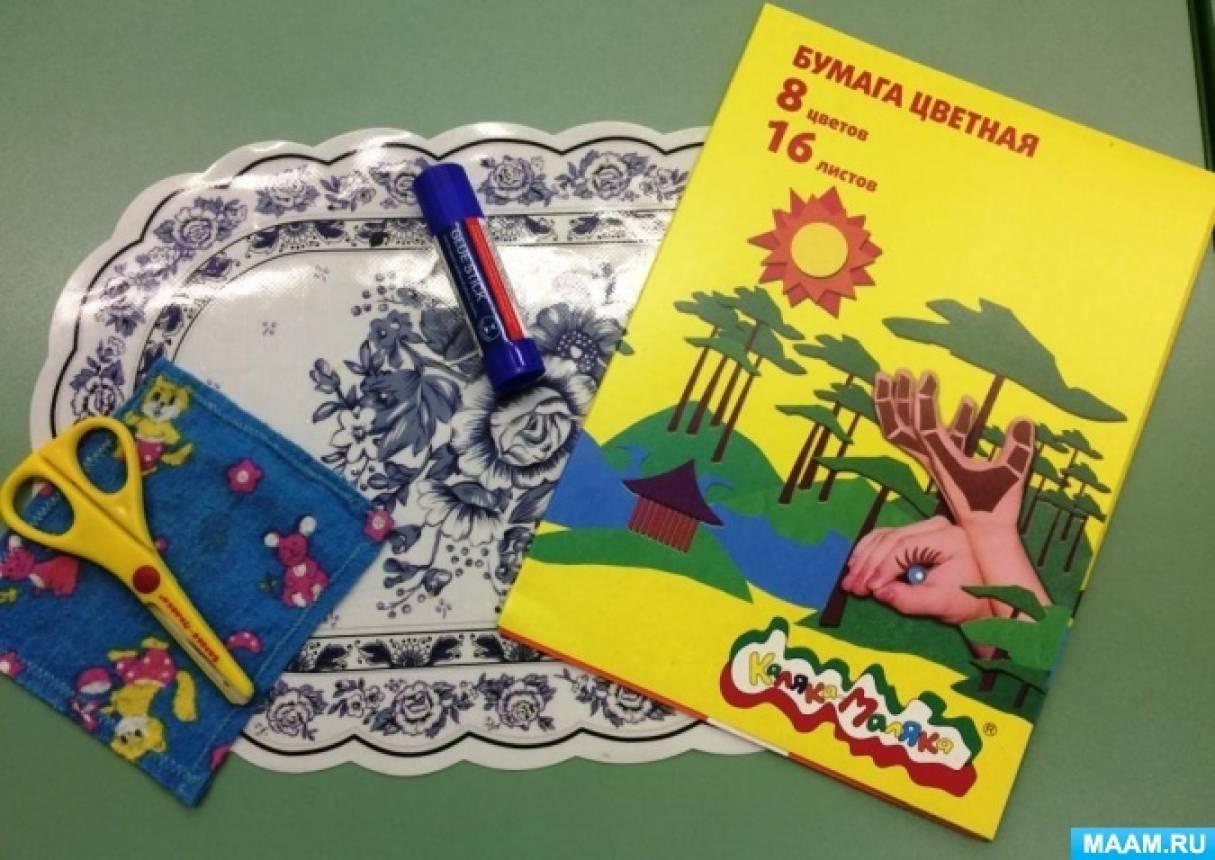detsad-4542-1571078073 Аппликация из бумаги. Идеи для детского творчества. Воспитателям детских садов, школьным учителям и педагогам