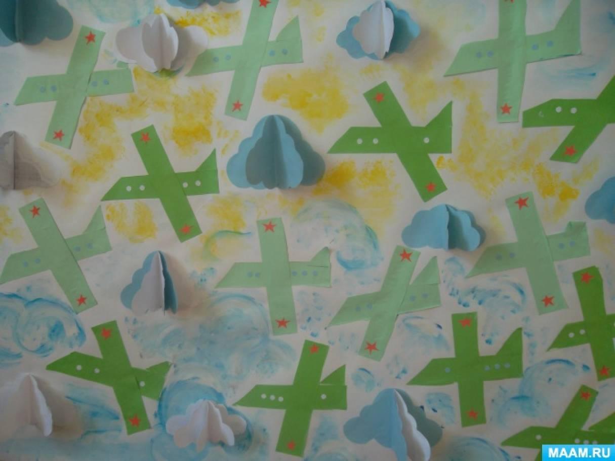конспект занятия знакомство с оригами средняя группа