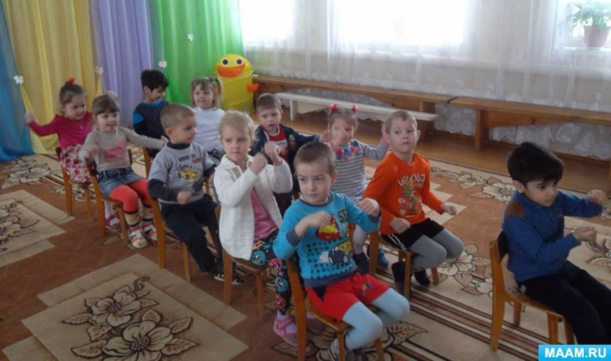Образовательная деятельность с детьми средней группы «Путешествие в прошлое стула (кресла)»