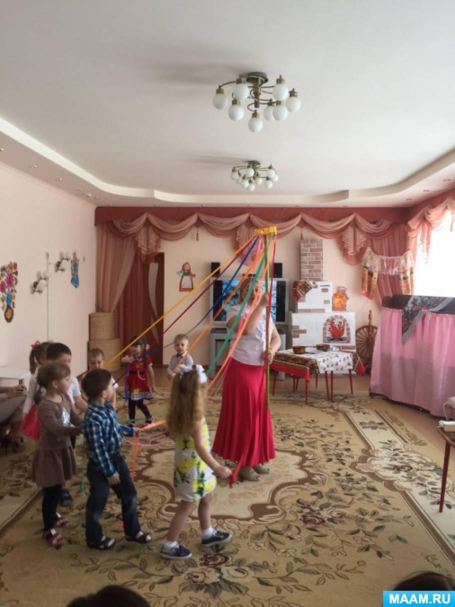 «Использование народного творчества в развитии в развитии речи детей дошкольного возраста»