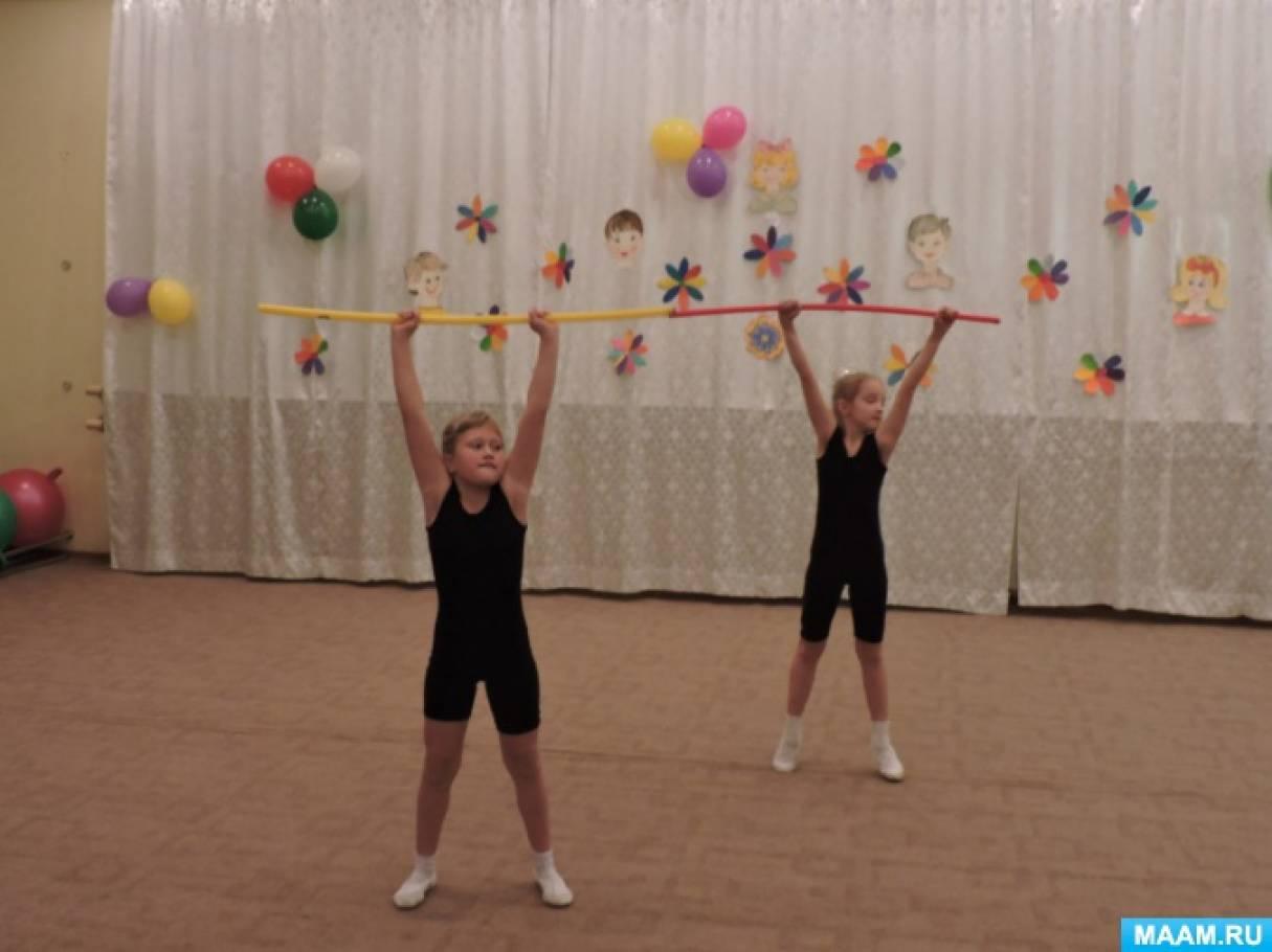 Комплекс упражнений с гимнастическим обручем