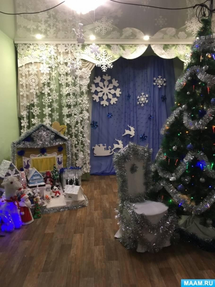 Оформление зала на Новый год с помощью родителей