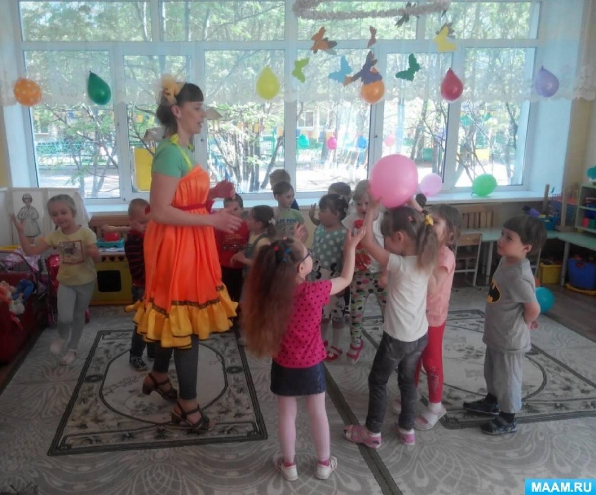 Игровой сценарий праздника «День защиты детей» в средней группе