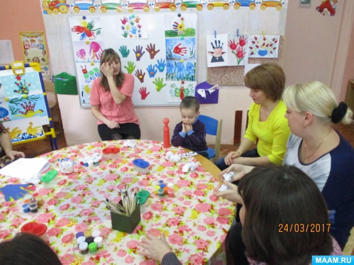 Мастер-класс для родителей «Цветные ладошки»