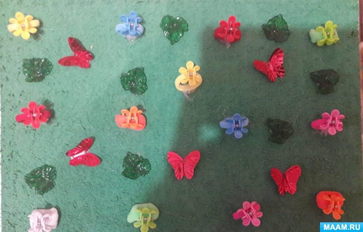 Дидактическая игра «Найди цветок и стебелек»