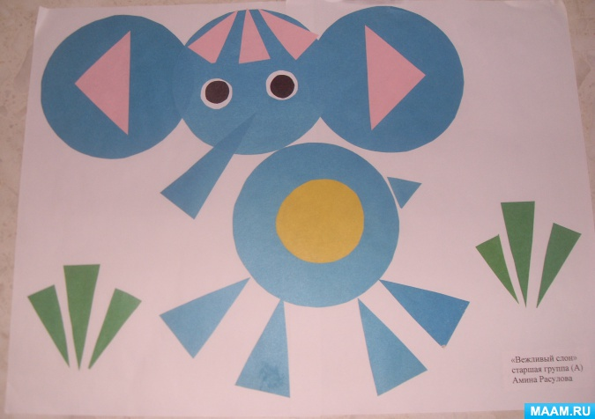Открытка из геометрических фигур день учителя, марта видео