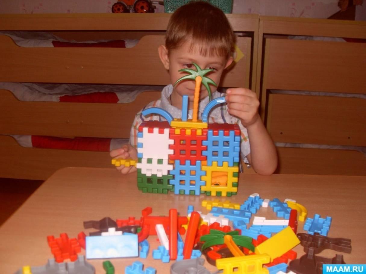 Фотоотчет «Конструктивная деятельность детей»