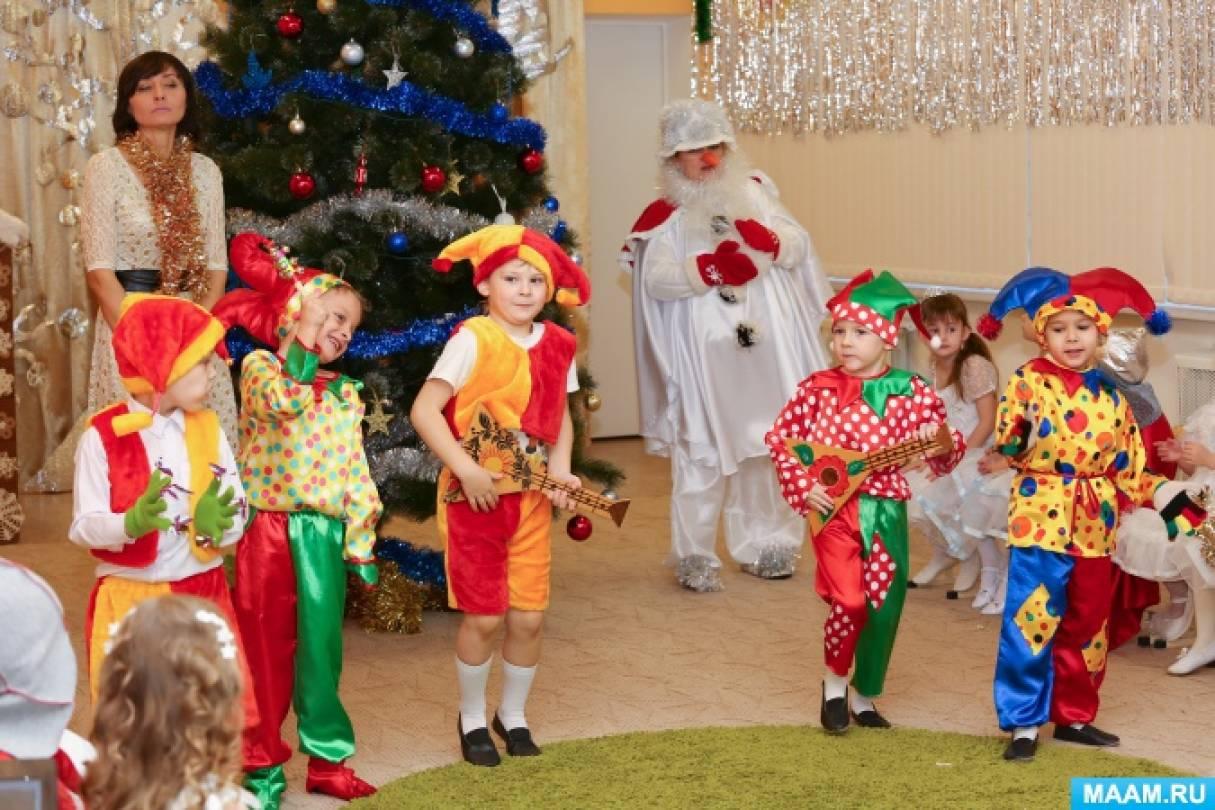 Фотоотчет о проведенных новогодних праздниках для детей старших групп ДОУ