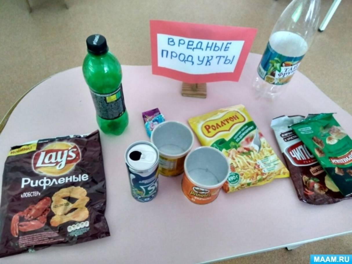 Исследовательский проект «Полезные и вредные продукты»
