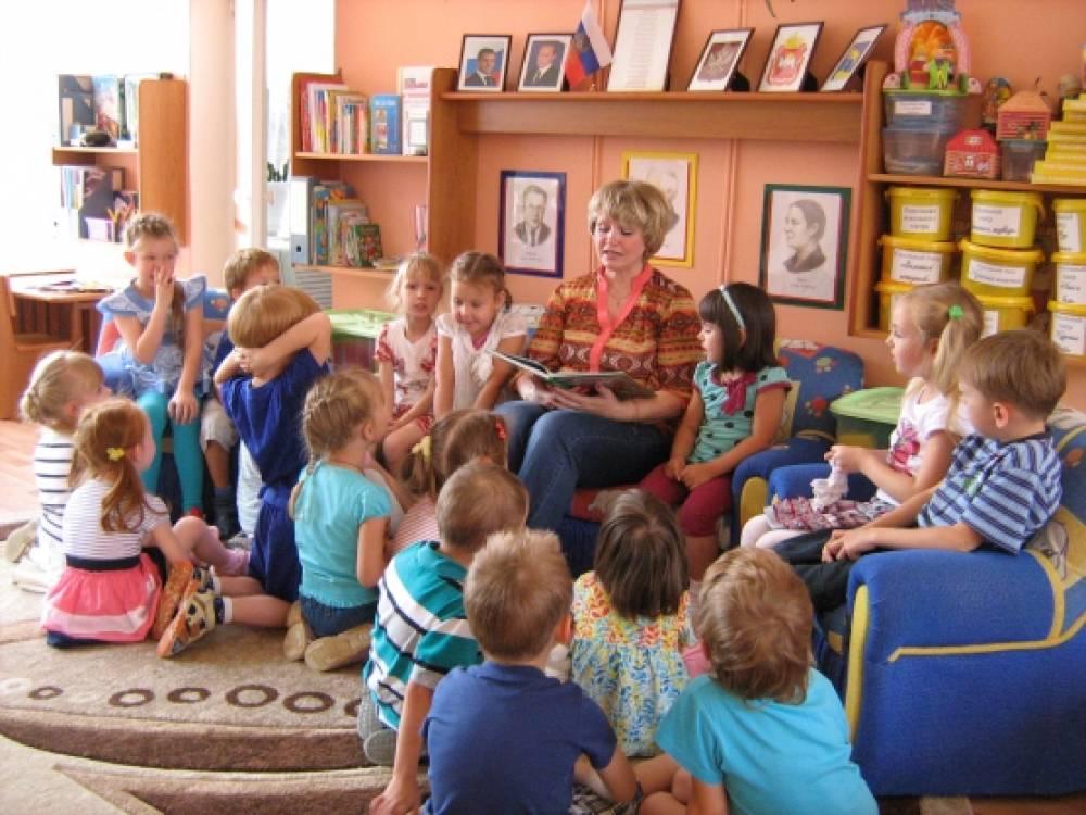 знакомство с детьми европа
