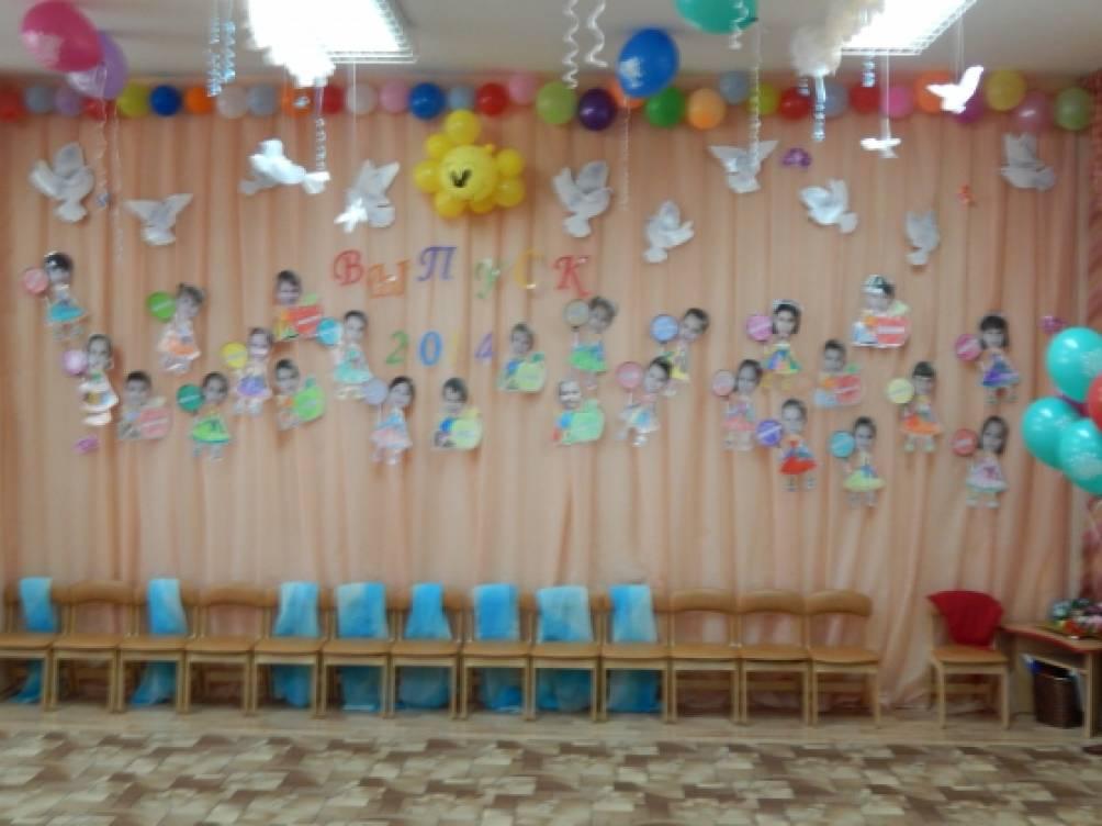 Гирлянда до свидания детский сад своими руками