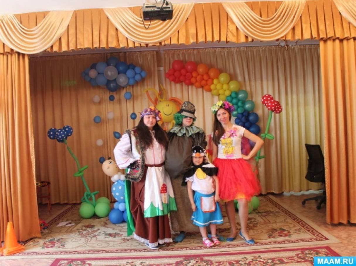Сценарий развлечения ко Дню защиты детей «Встречаем Фею лета»