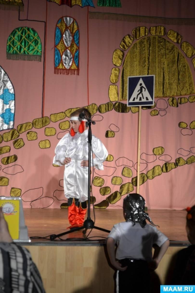 Фотоотчёт «Петушок и Краски на Конкурсе «Светлячок»