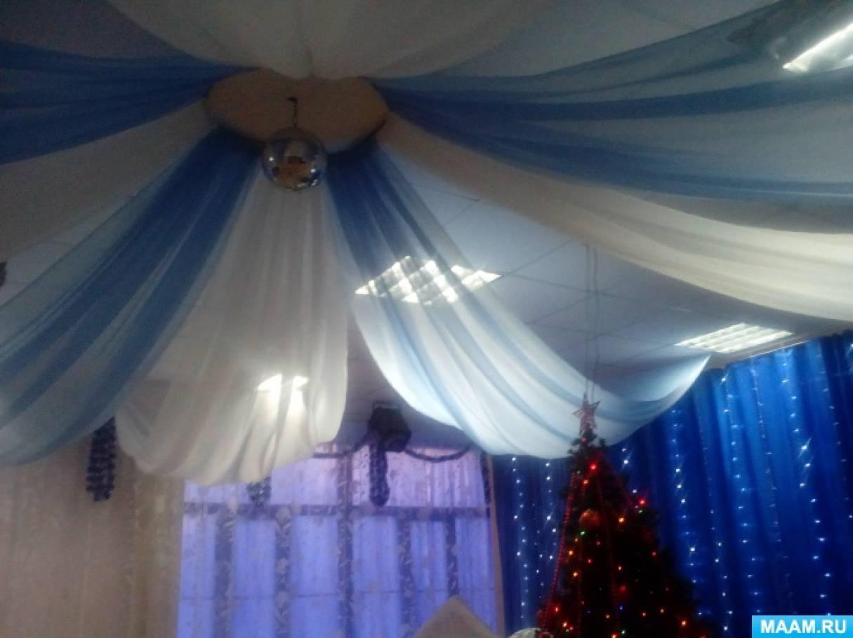 Оформление музыкального зала на Новый год в голубых тонах