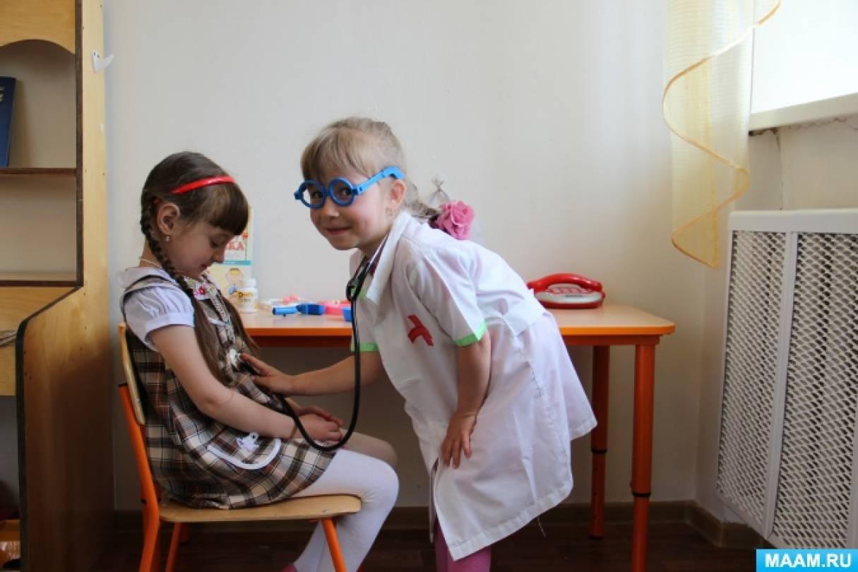 профессиями медицинскими знакомство с