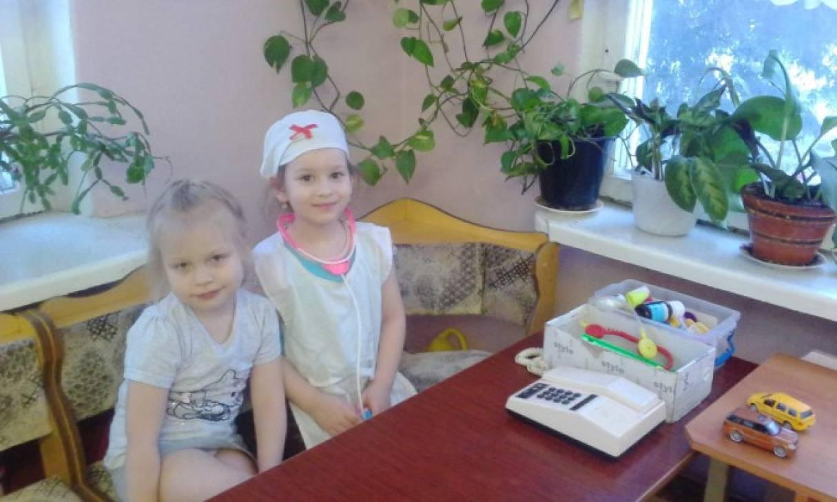 игры знакомство детей старшего возраста
