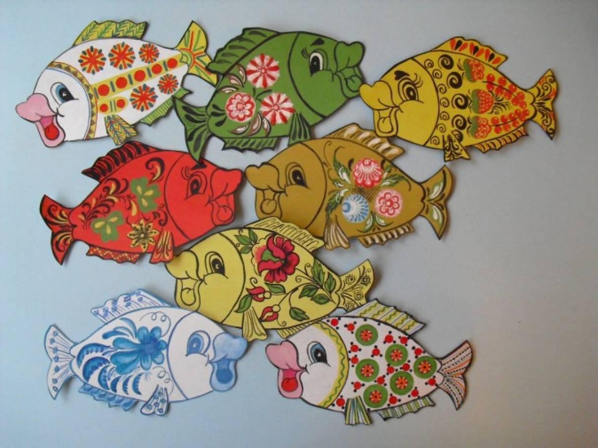 Дидактическая игра по декоративно-прикладному искусству «Рыбки-озорницы»