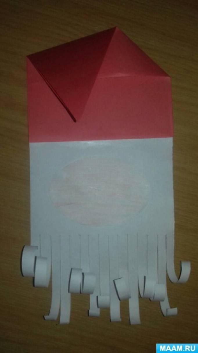 Поделки для дедушек из бумаги 4