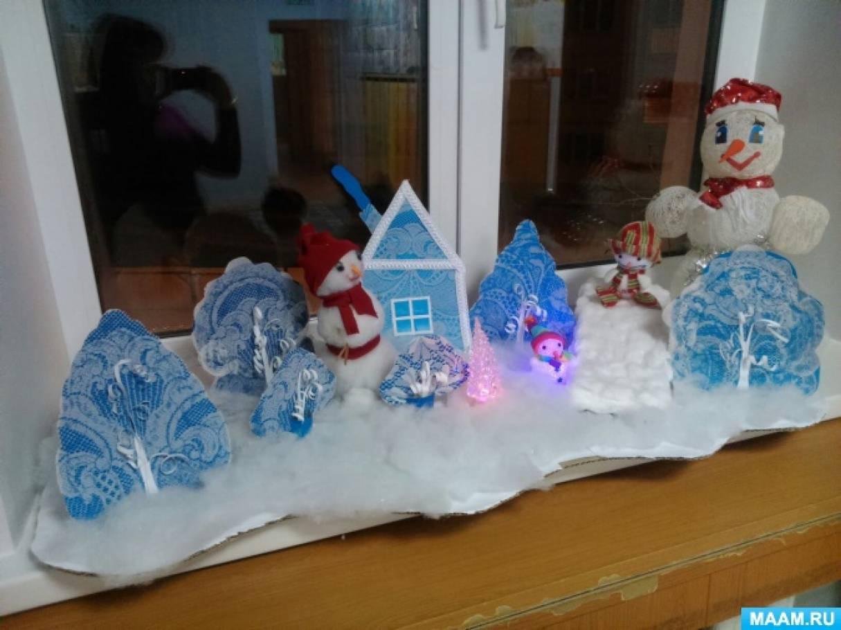 «В гости к снеговикам». Макет зимнего леса. Новогодняя композиция
