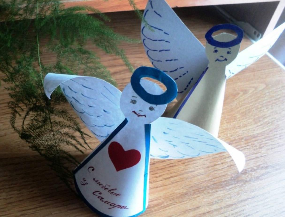 Мастер-класс «Изготовление ангела из бумаги»
