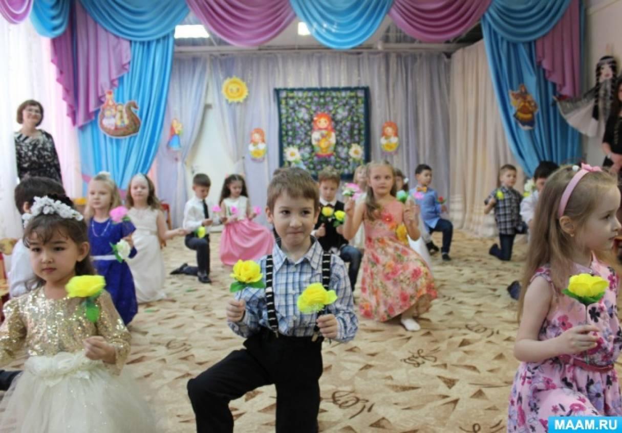 Сценарий праздничного утренника «Концерт по разным странам бабушкам и мамам»