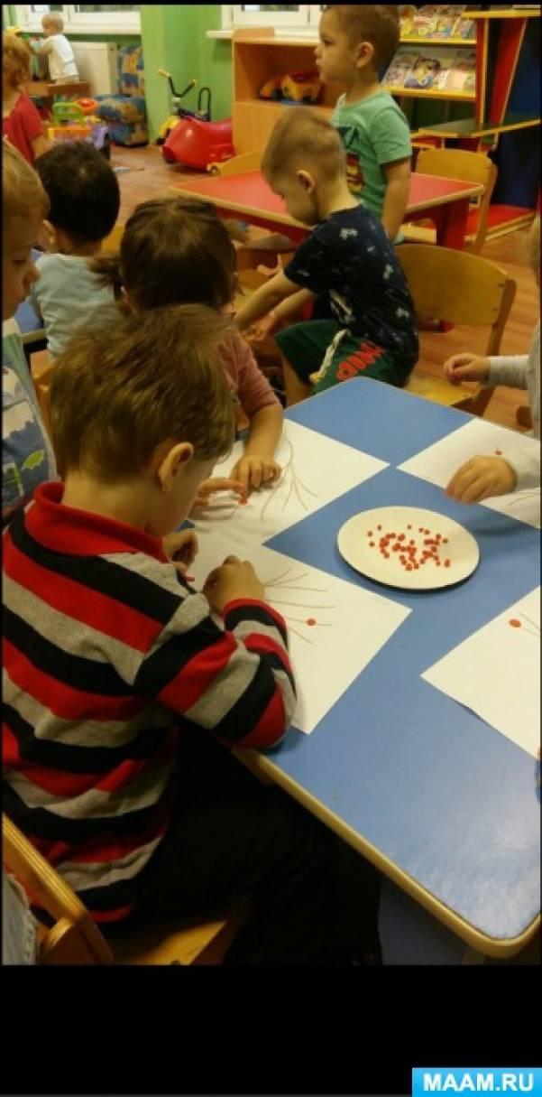 Конспект НОД по лепке «Осенняя рябина» в группе раннего возраста (фотоотчет)
