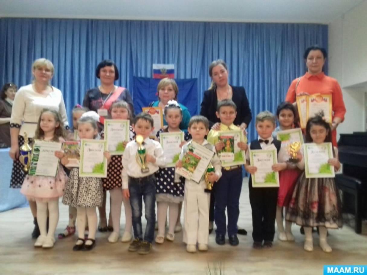 Поэтический турнир «Ландыш серебристый» (фотоотчет)
