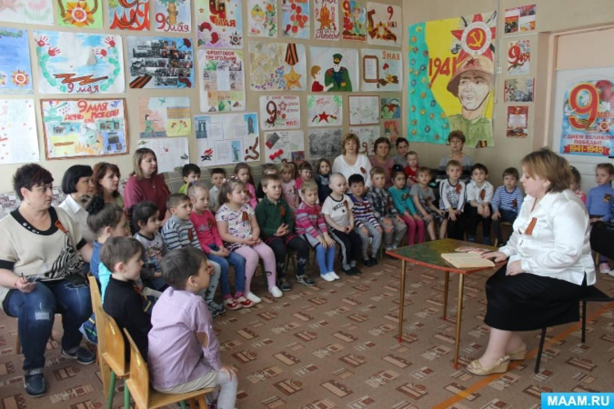 Детская литература на русском читать